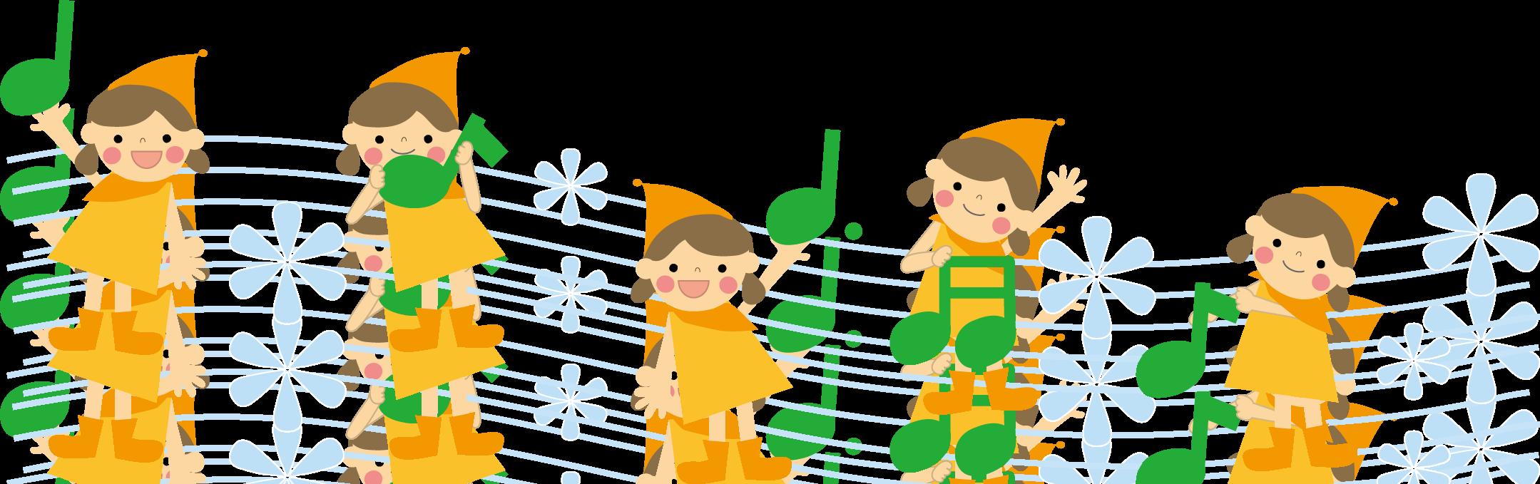 音符と子どものイラスト(無料イラスト)フリー素材