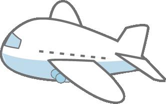 飛行機 13, 14