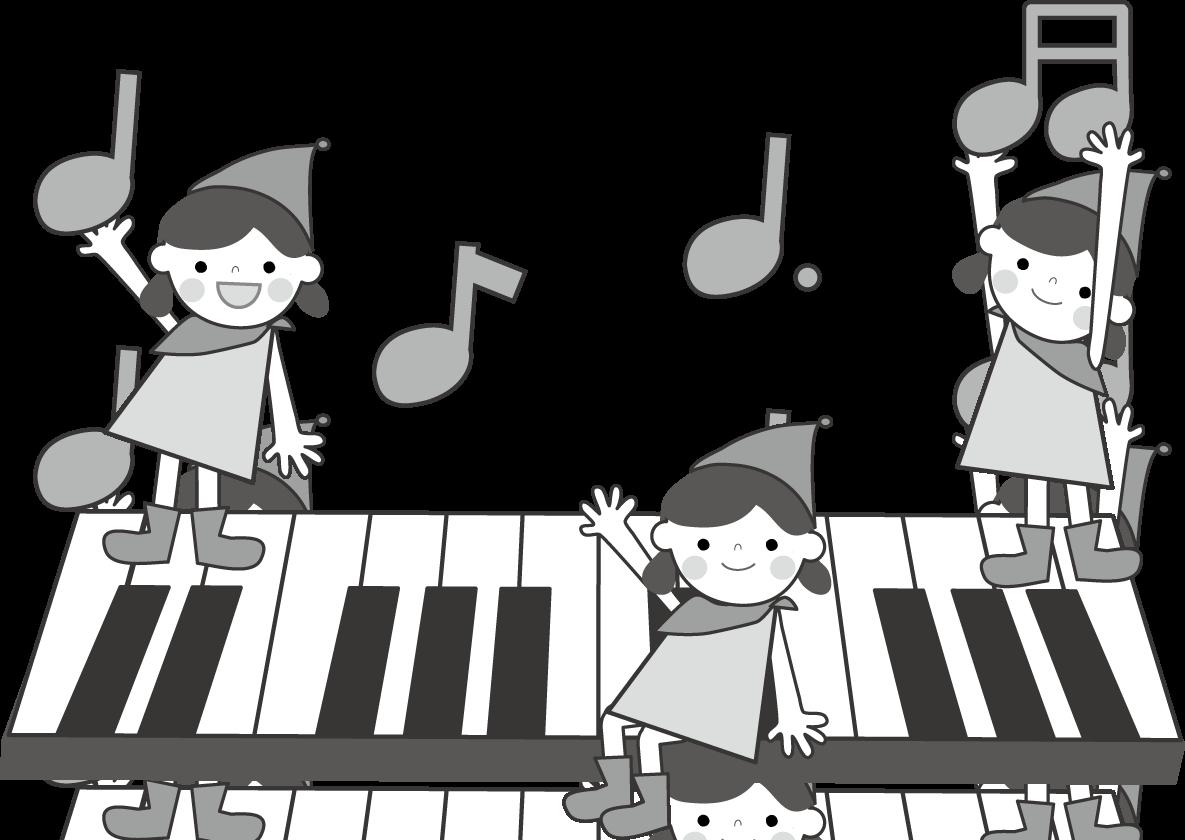 音符と子どものイラスト(無料イラスト)フリー素材 3