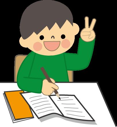 勉強のイラスト・男の子/無料 ... : 問題 小学生 : 小学生