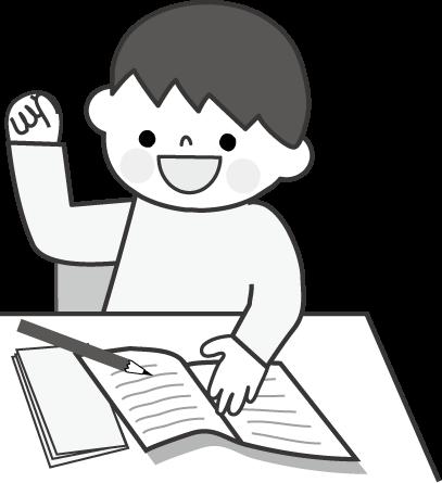 勉強のイラスト・男の子/無料 ... : プリント 小学生 : プリント