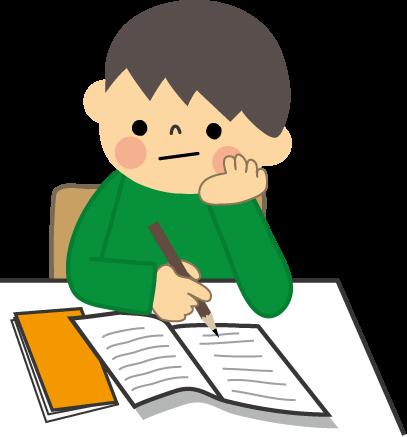 勉強のイラスト/無料イラスト ... : 小学生 算数 プリント 無料 : プリント