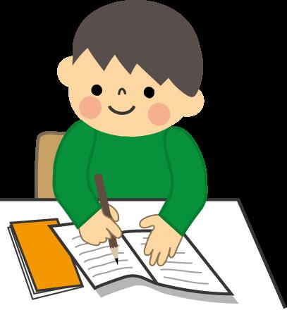 勉強のイラスト/無料イラスト ... : 中学生無料学習プリント : プリント