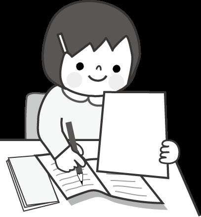 勉強のイラスト/無料イラスト ... : 無料で使える学習プリント : プリント
