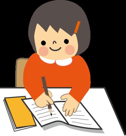 Hiragana Katakana Kanji : 無料で使える学習プリント : プリント