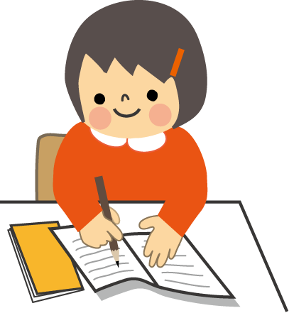 Hiragana Katakana Kanji : 小学校 学習プリント : プリント