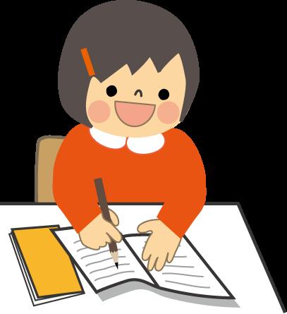 「イラスト無料 勉強する」の画像検索結果