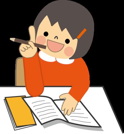 Hiragana Katakana Kanji : 学習プリント 無料 小学生 : プリント