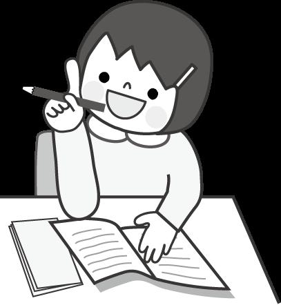 プリント 学習プリント 無料 : 勉強のイラスト/無料イラスト ...