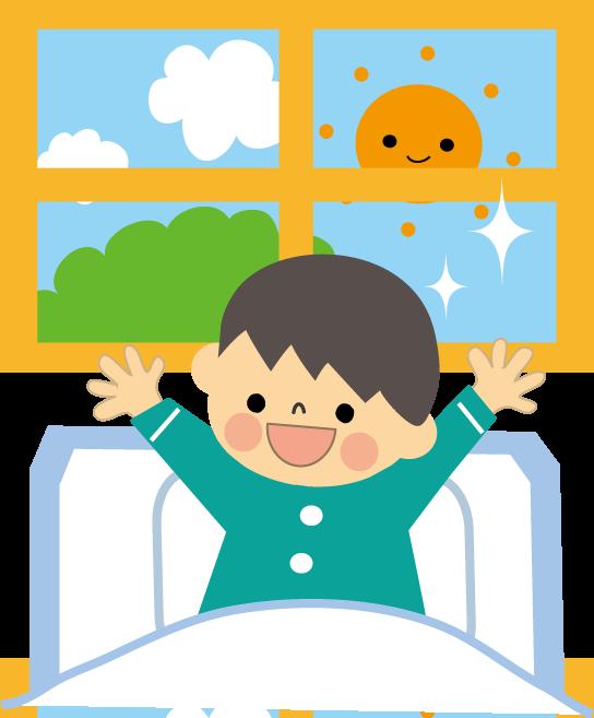 http://kids.wanpug.com/illust/illust1373.png