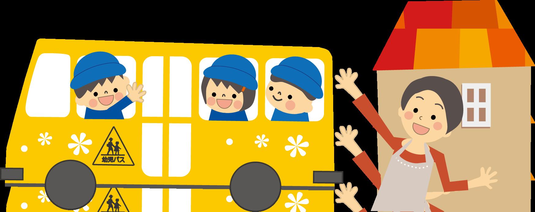 園バスのイラスト(無料イラスト)フリー素材