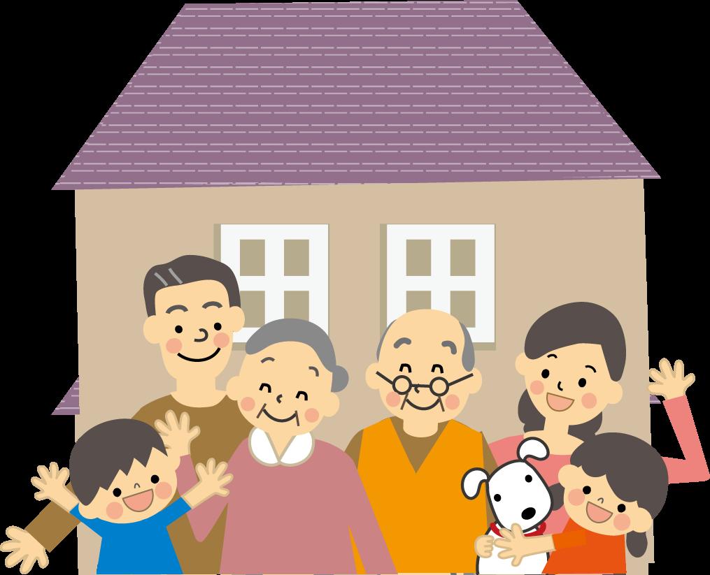 家族と家のイラスト/無料イラスト・フリー素材