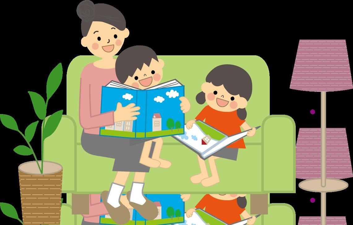 家族のイラスト/無料イラスト・フリー素材