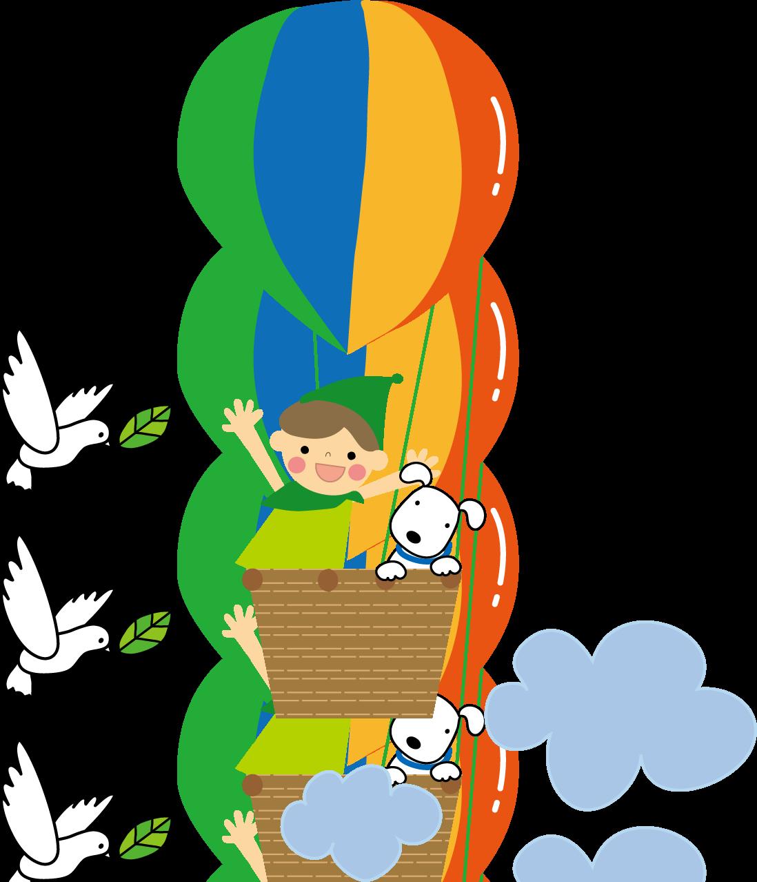 気球のイラスト(無料イラスト)フリー素材