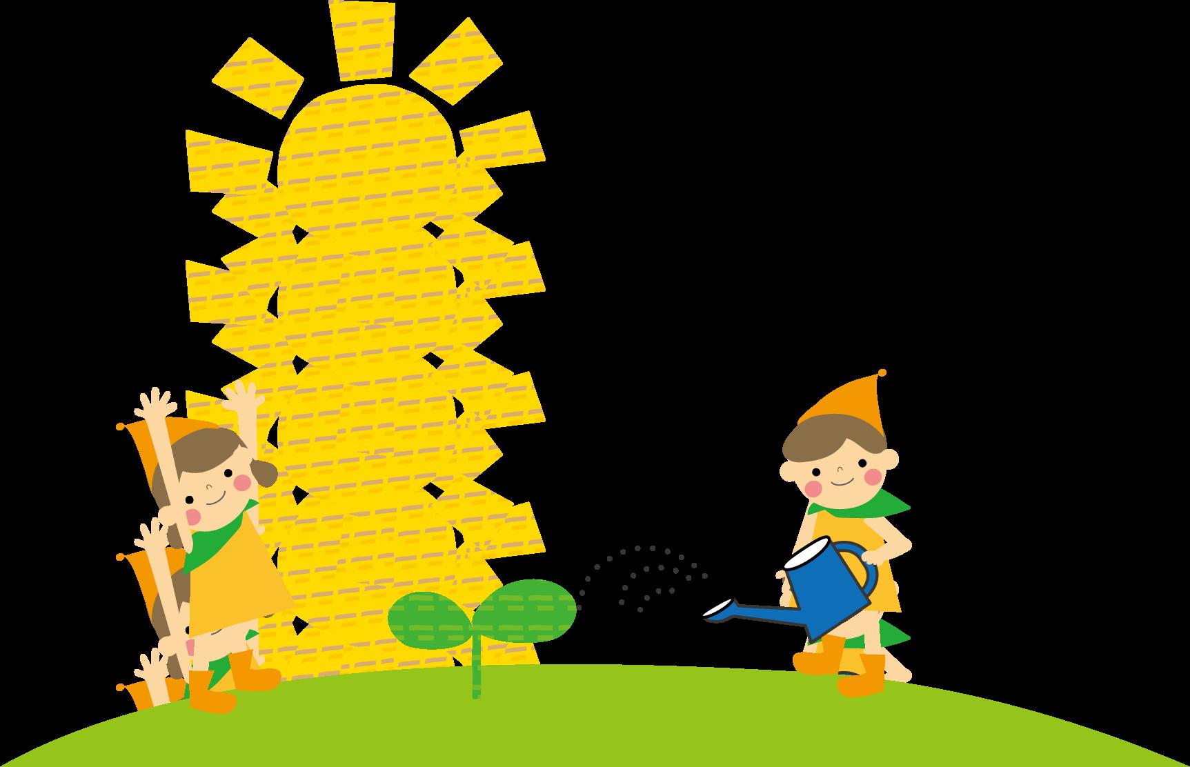 太陽とこどもたちのイラスト