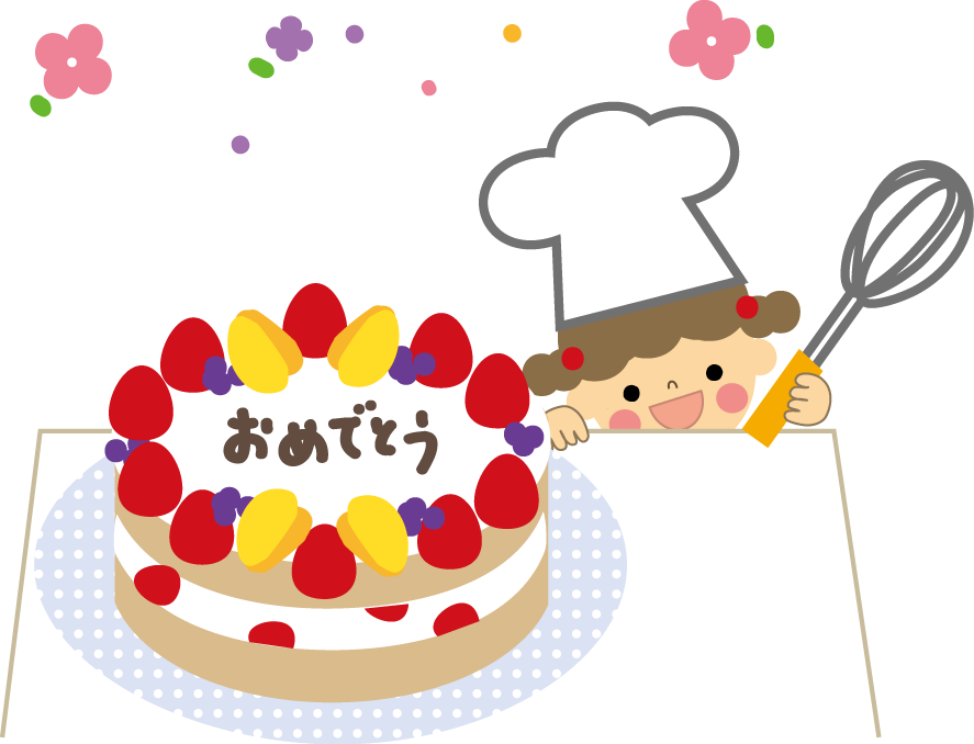 誕生日・お祝いケーキの ... : 誕生日カード ダウンロード : カード
