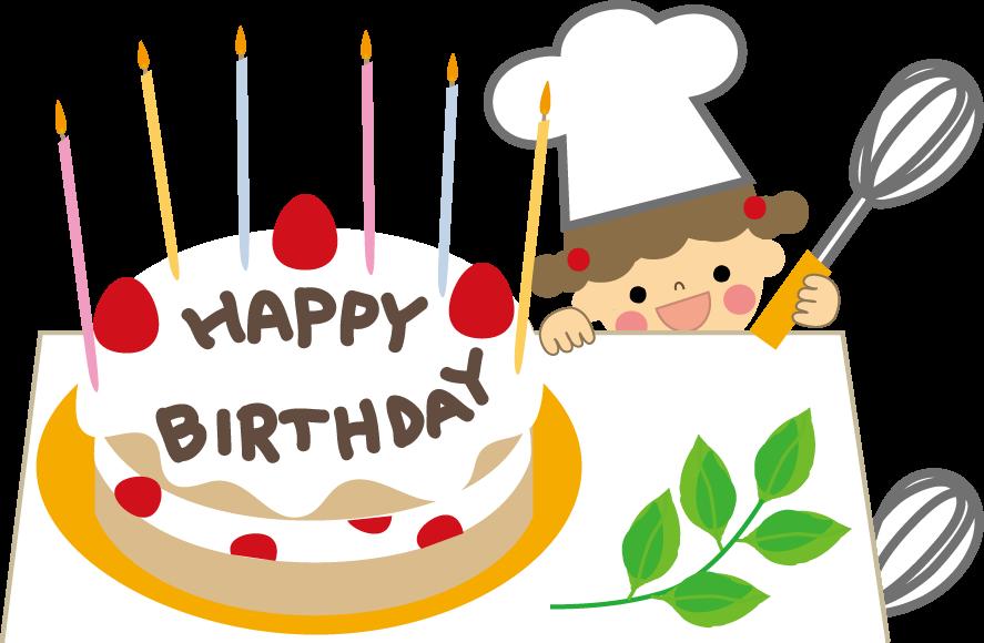バースデーケーキのイラスト : 誕生日カード無料ダウンロード : カード
