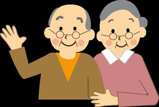 おじいさんとおばあさん お年寄り 老人 のイラスト 無料イラスト