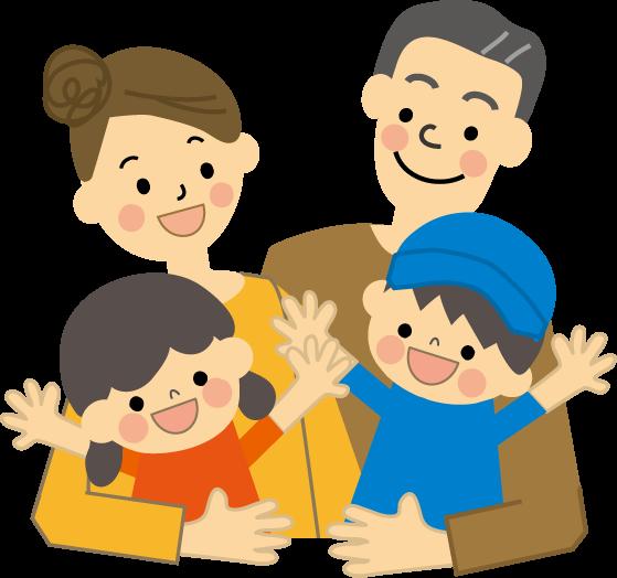 家族手当とは?子供のいる会社員の平均支給金額と …