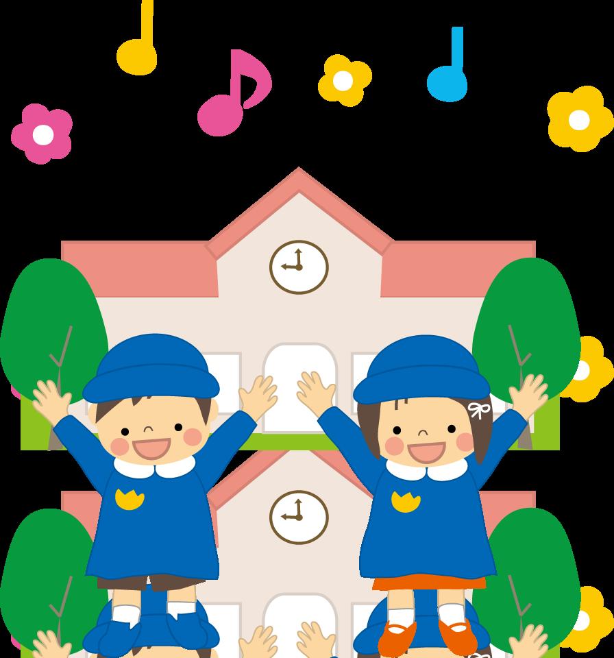 保育園・幼稚園・こどものイラスト・無料イラスト/フリー素材