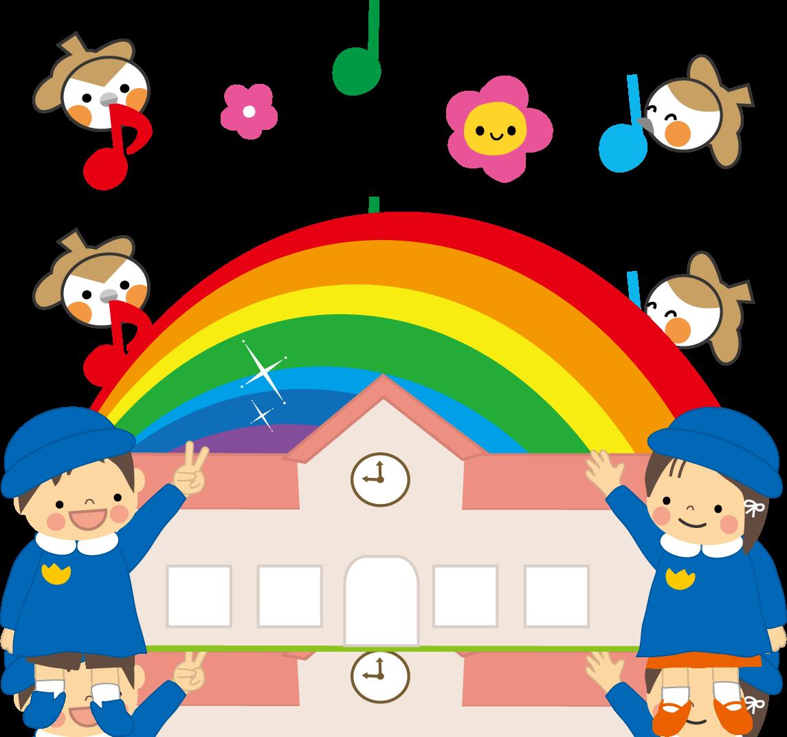 保育園 幼稚園 こどものイラスト 無料イラスト フリー素材