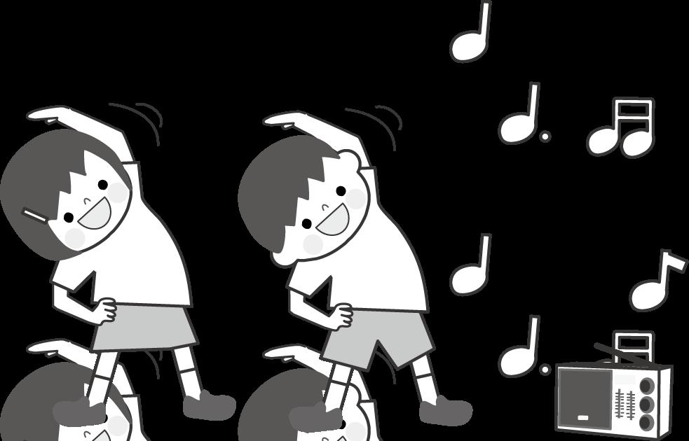カード ラジオ体操カードテンプレート : ラジオ体操のぬりえ(塗り絵 ...