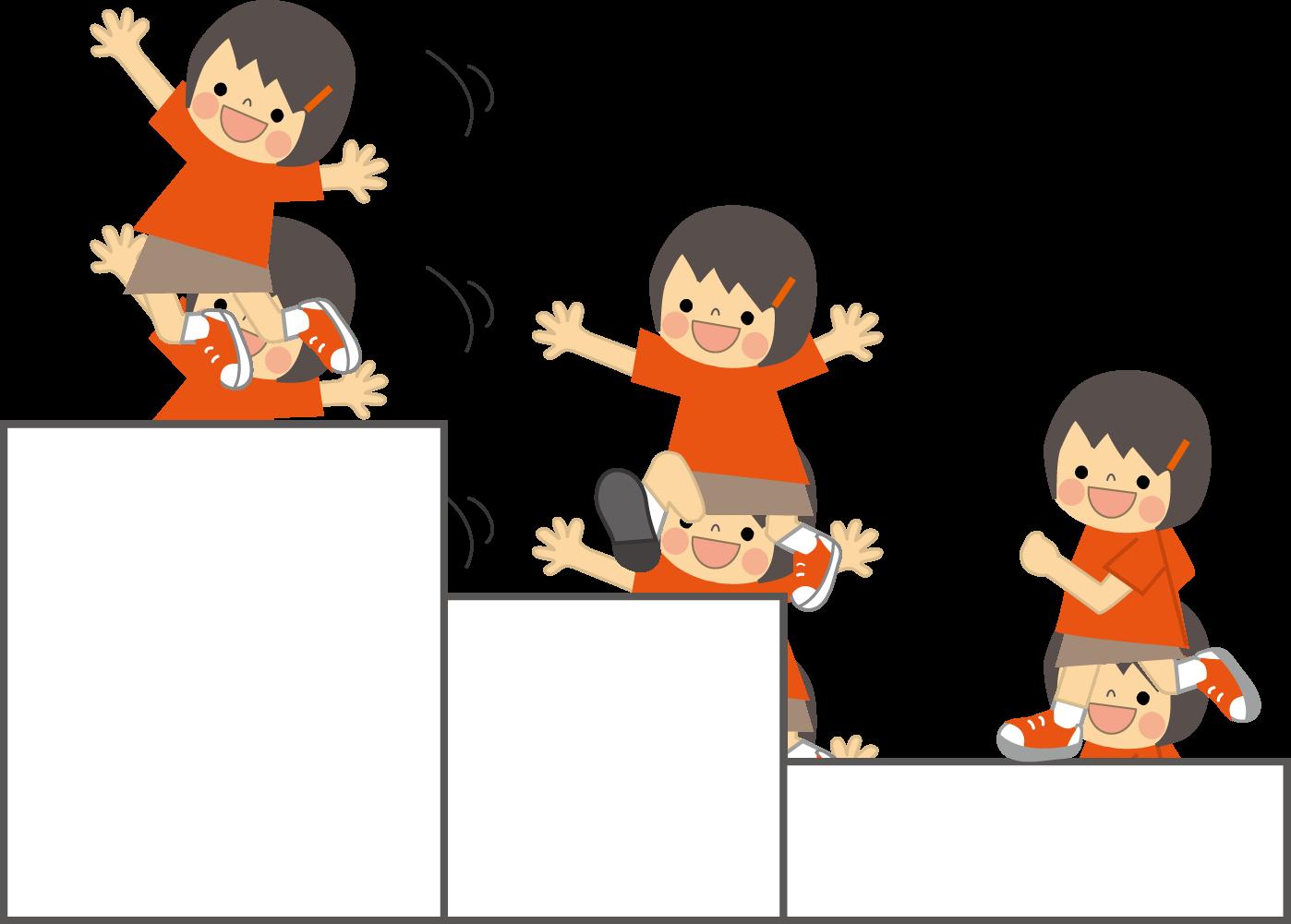 幼児期の発達段階について