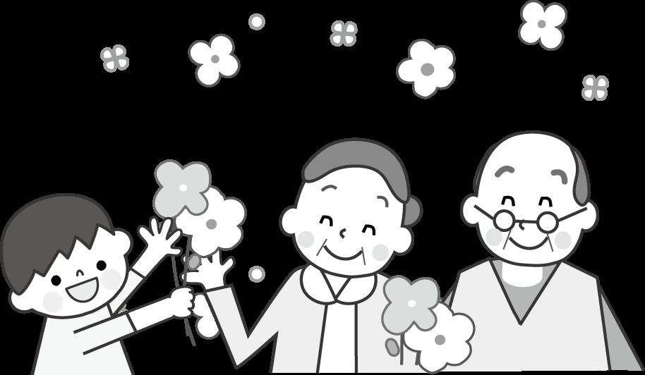 イラスト 12月 イラスト 塗り絵 : 敬老の日 イメージイラスト ...