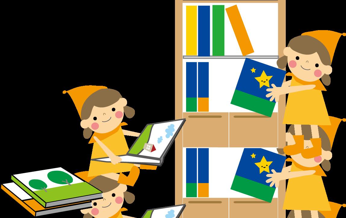 本を読む子どものイラスト(無料イラスト)フリー素材