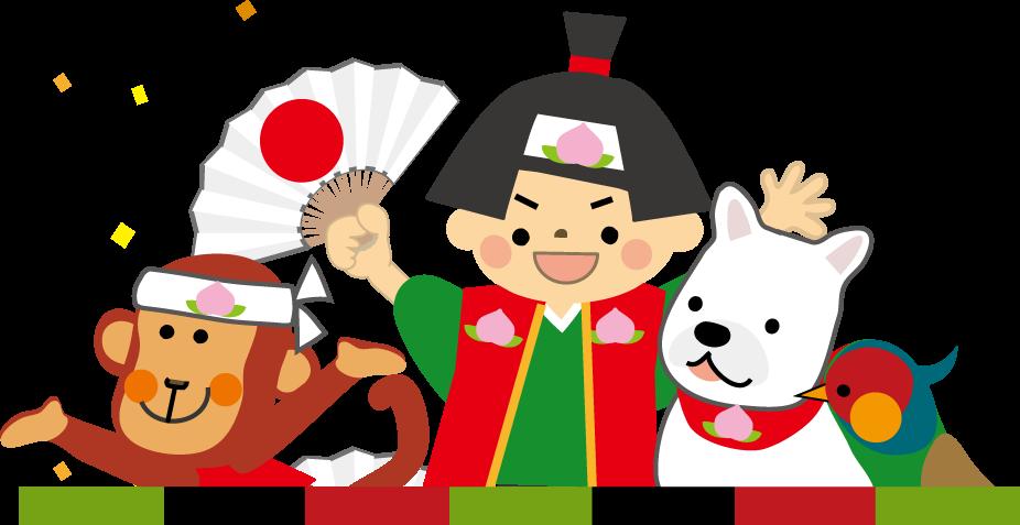 ・犬・キジ・猿のイラスト ... : 鬼 お面 イラスト : イラスト
