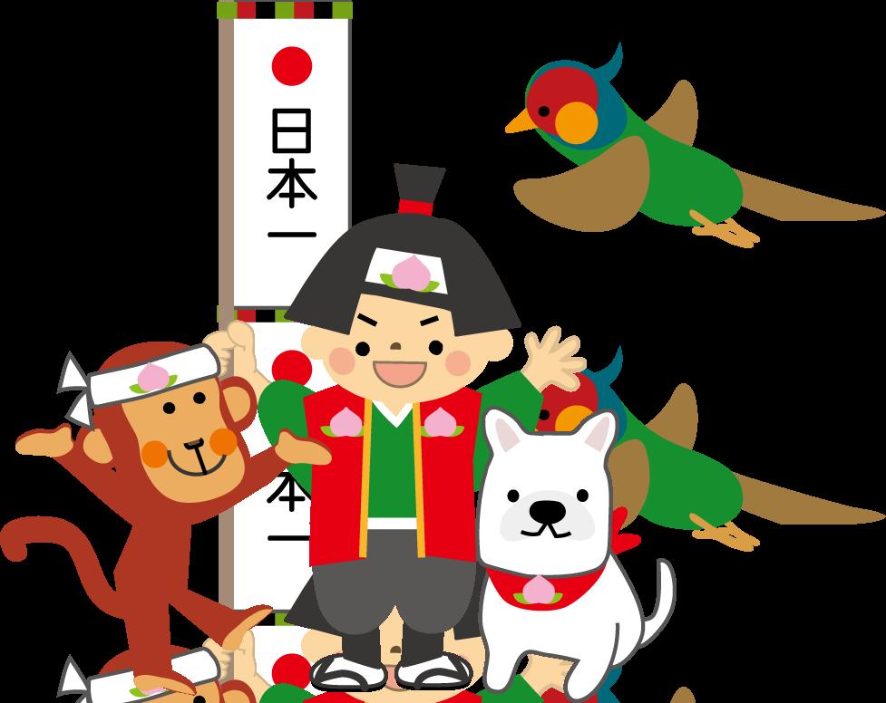 illust3607 続・翻訳機能で桃太郎の家来になろう。