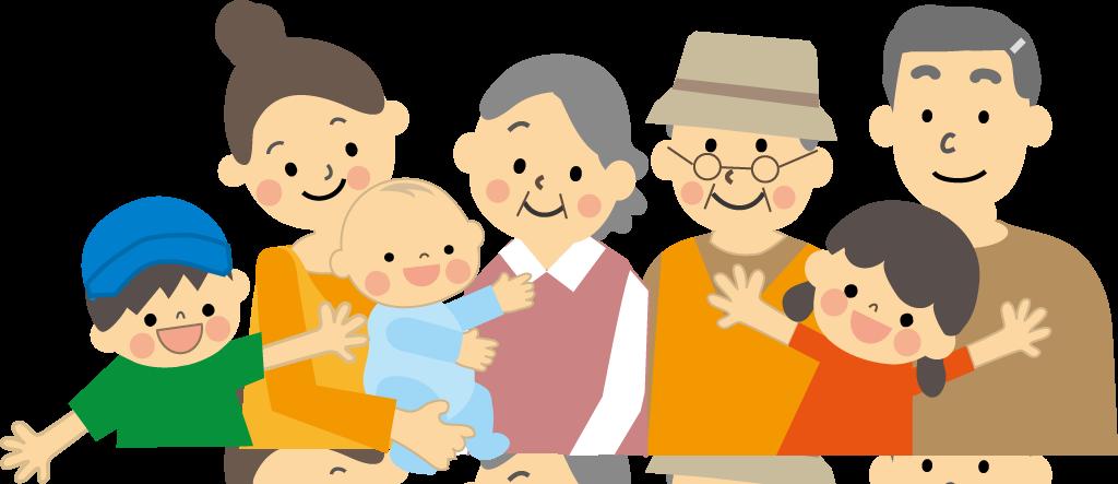 家族みんなで一緒にいるイラストです