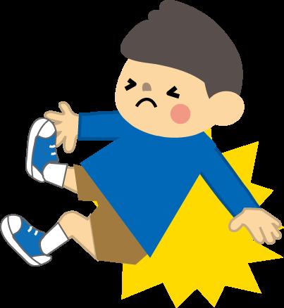 転ぶ・走るな危険・無料 ... : 幼稚園児の絵 : すべての講義