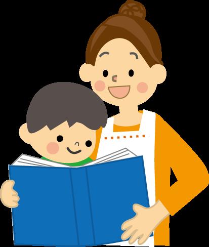 本の読み聞かせのイラスト ... : 子ども 学習 : すべての講義