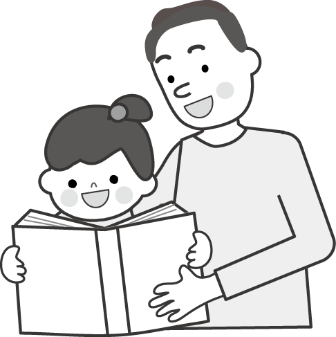 ... /無料イラスト・フリー素材 : 赤ちゃん 絵本 無料 : 無料