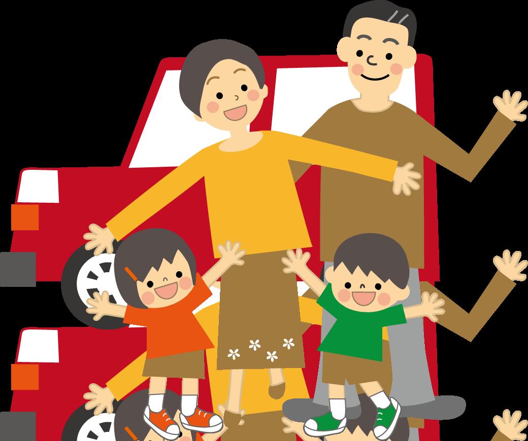 車と家族のイラスト(無料イラスト)フリー素材