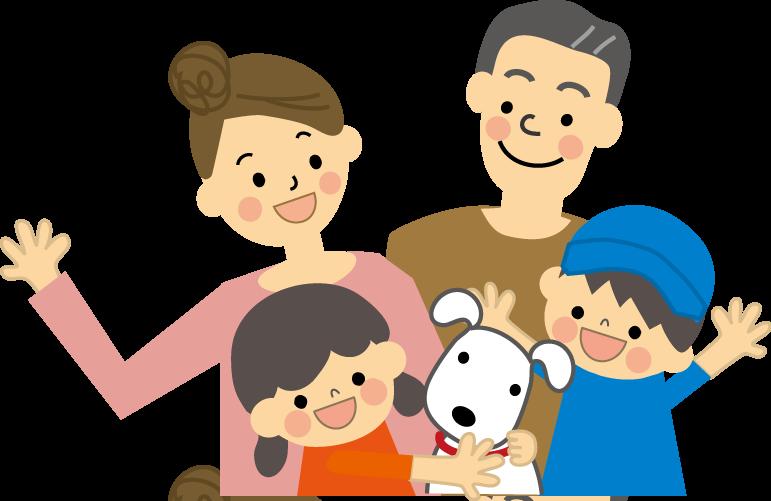 ご家族の笑顔