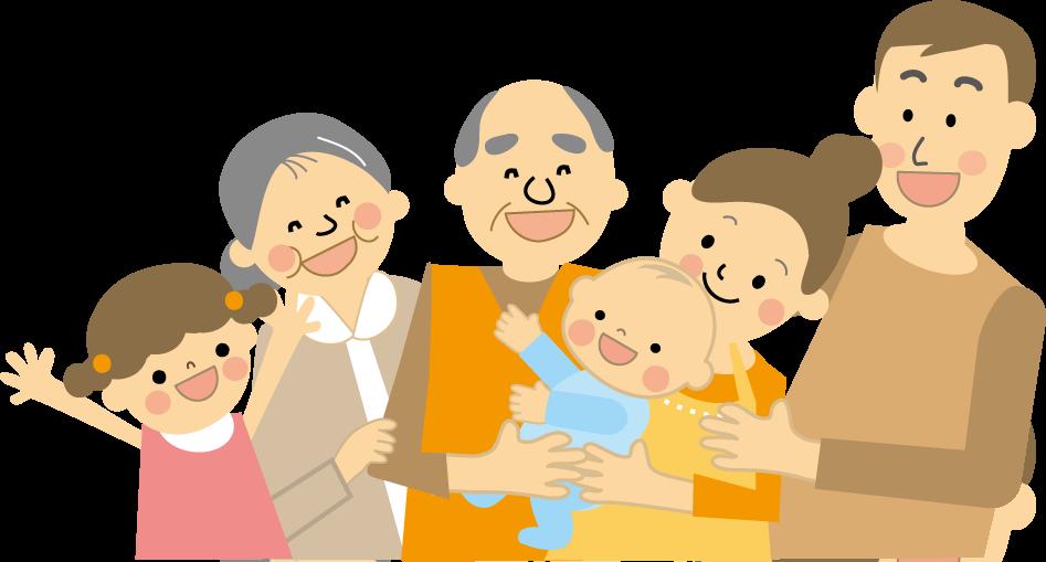 家族のイラスト素材集 - PIXTA(ピクスタ)