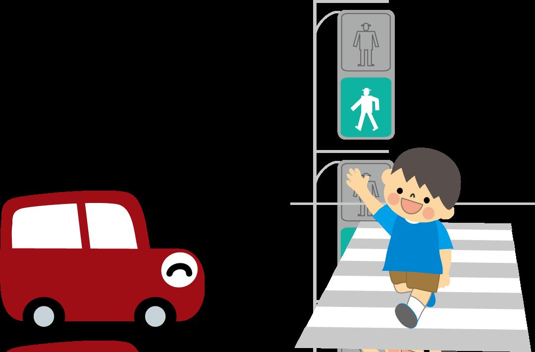 「交通安全 フリー素材」の画像検索結果