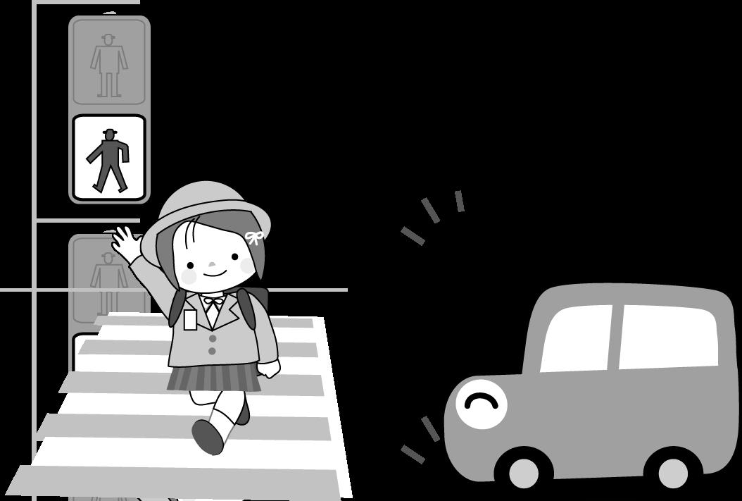 安全 イラスト 交通