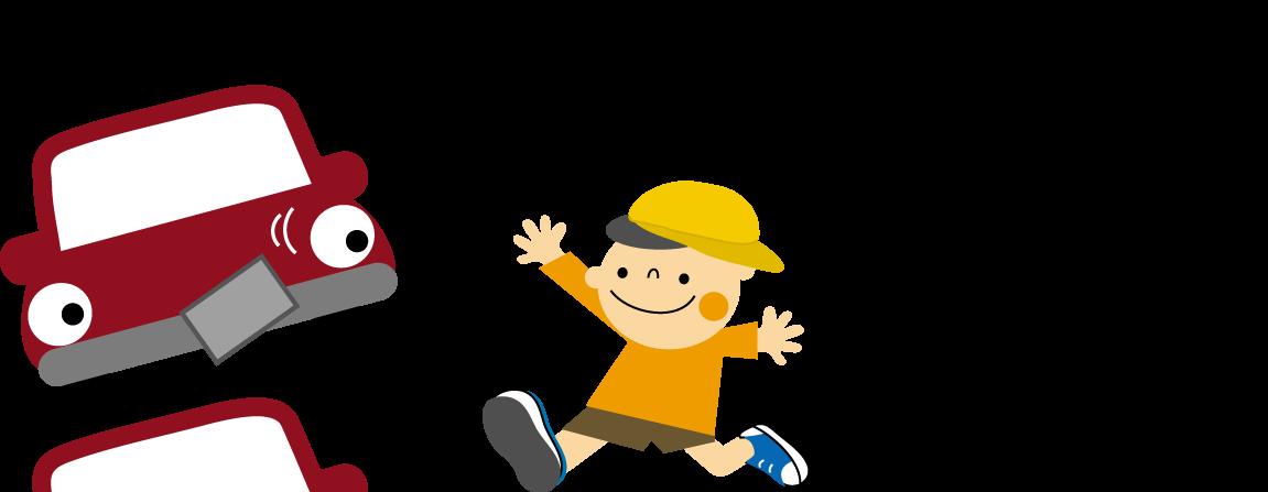 交通安全 飛び出し注意-無料イラスト/フリー素材 こどもや赤ちゃんのイラストわんパグ>学校・幼稚
