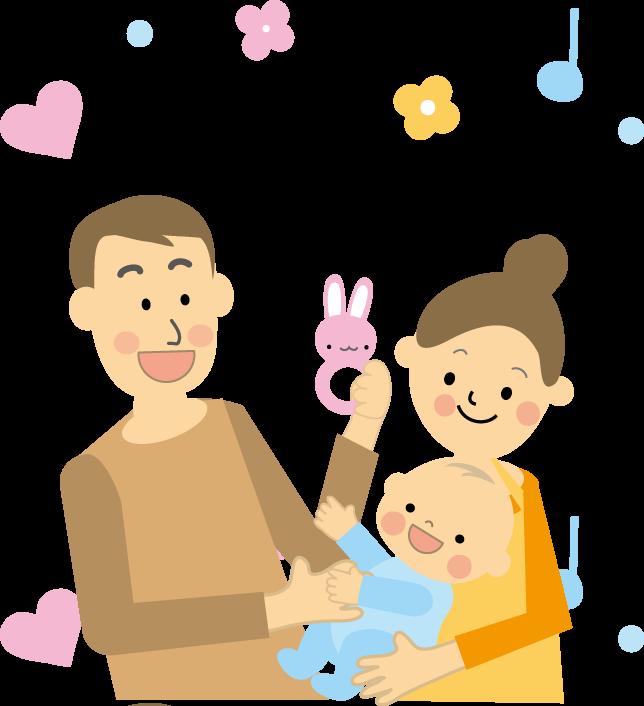 「子育て 画像 フリー」の画像検索結果